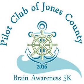 Brain Awareness 5K